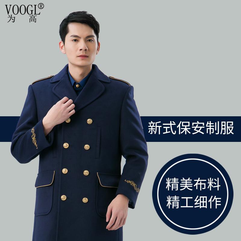 男蓝色大衣保安制服