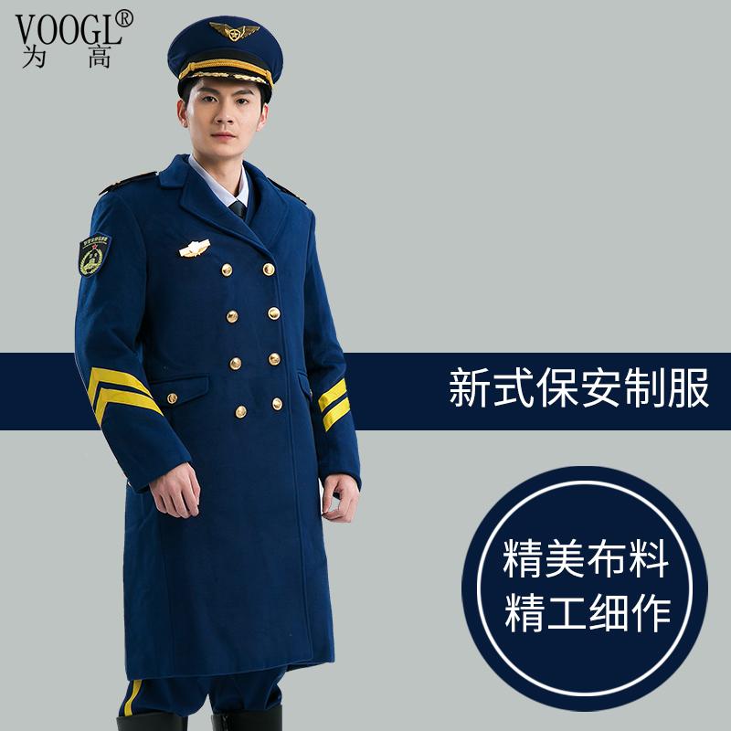 蓝色大衣保安制服