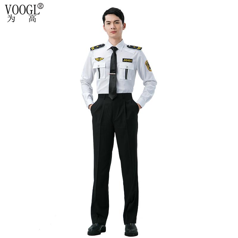 长袖衬衫保安制服