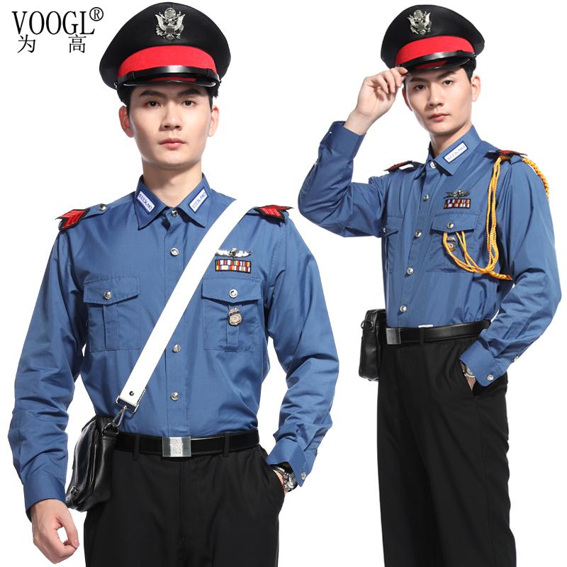 蓝色保安长袖制服
